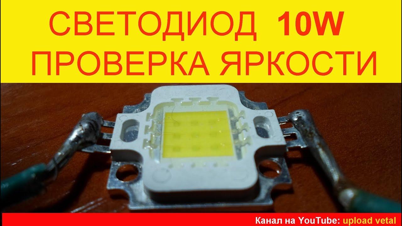 драйвер светодиода 12в схема