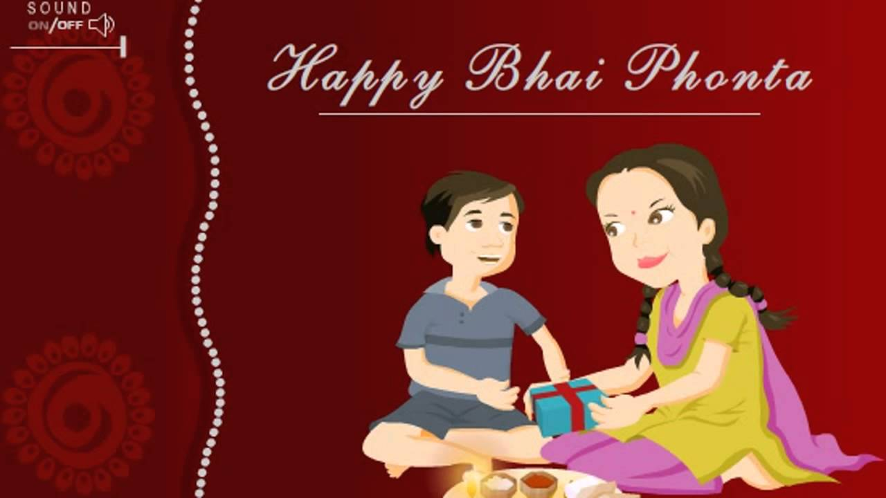 Bhai dooj bhai phonta wishes messages ecards greetings bhai dooj bhai phonta wishes messages ecards greetings card video 05 04 youtube m4hsunfo
