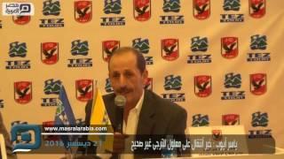 مصر العربية | ياسر أيوب : خبر أنتقال على معلول للترجى غير صحيح