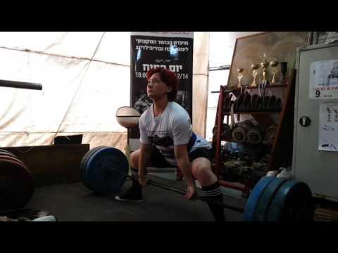Anna Sokolov DL RAW 150
