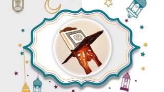 فيديو.. فضل العشر الأواخر من رمضان