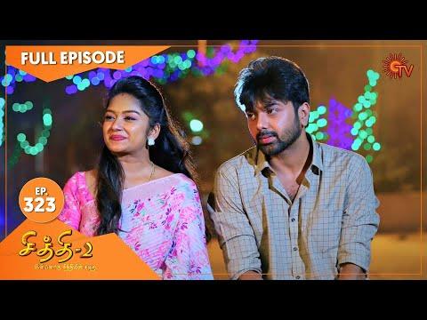 Chithi 2 - Ep 323 | 26 June 2021 | Sun TV Serial | Tamil Serial