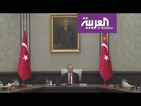 لماذا 2019 هو العام الأصعب على الاقتصاد التركي؟
