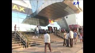 Prasads IMAX Hyderabad Overview