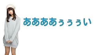 乃木坂46 齊藤飛鳥 ご視聴ありがとうございます。 少しでもこの動画がい...