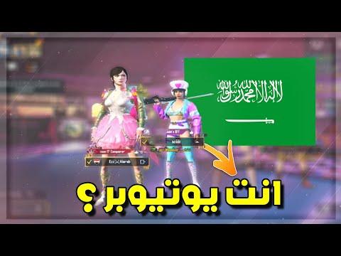 طفل سعودي اتصدم من عدد الكيلات الي جبتها واتصدم اكتر اما عرف اني يوتيوبر 😂♥️ 🇸🇦