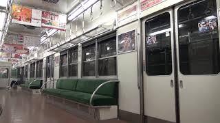 【関西私鉄2019見聞録】京阪電鉄2度生まれ変わった電車