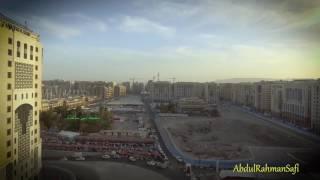 جولة جوية للمعالم غرب المسجد النبوي الشريف