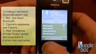 Как скачать видео с одноклассников через ок RU для мобильного телефона быстро и легко