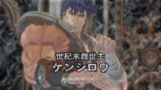 【HD】北斗無双 -ラオウ戦2- hokuto musou thumbnail