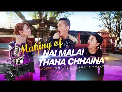 Making of Nai Malai Thaha Chhaina [Club Mix] ~ The Cartoonz Crew and Alisha Rai