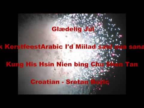 How Merry Christmas is said in different languages around the world Happy Holidays
