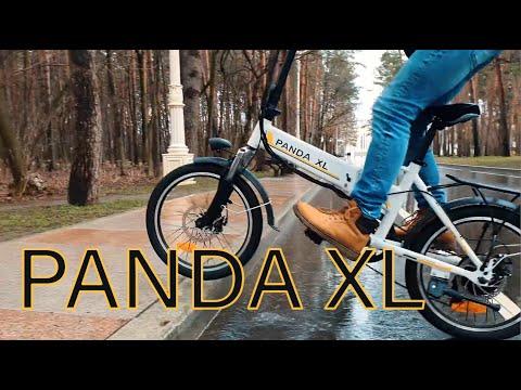 Супер функциональный электровелосипед Panda XL | Мощный, лёгкий и складной!