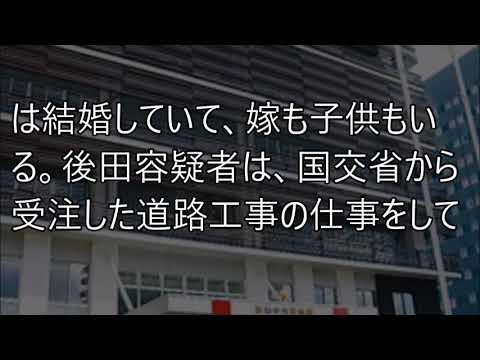 富山集団性的暴行事件、加害者犯人8人が...