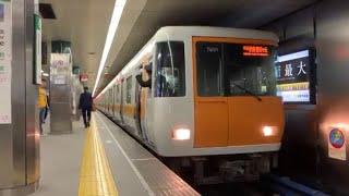 【近畿日本鉄道】けいはんな線7000系HL01編成 学研奈良登美ヶ丘行き@本町