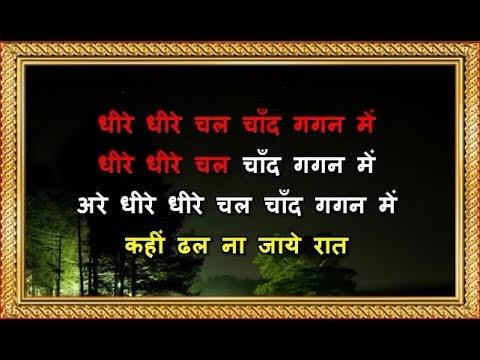 Lata Mangeshkar Vs Malika Taranum Noor Jahan Raag Bhupali Songs Bollywood Gold Old Hindi Songs from YouTube · Duration:  7 minutes 17 seconds
