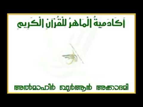 Ente malayalam meaning