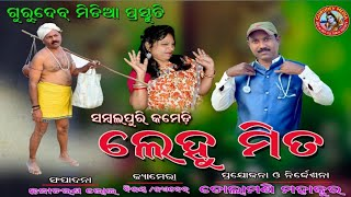 Lehu mita //New sambalpuri comedy //Gurudev Media DP