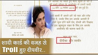 "Apni Wedding Card Ki Wajah Se Troll Huye ""Ranveer Singh"" Aur ""Deepika Padukone"""