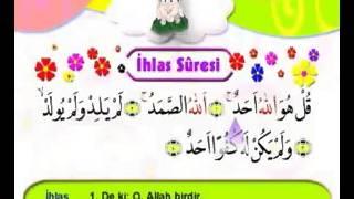تحفيظ وتعليم القران الكريم للاطفال سورة الاخلاص 112   YouTube