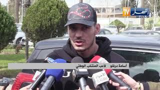 بن رحمة يقف في صف الحراك - الشباك الرياضي