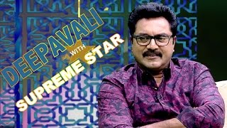Deepavali with Supreme Star SarathKumar | 10/10/2015 | Puthuyugam TV