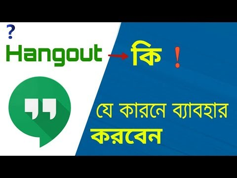 How To Use Google Hangouts    Share Image Video Documents And Full Hd Video Call   Bangla Tutorial