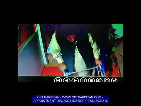 میں واکر پر سی پی ٹی پاکستان گیا اور اللّٰہ کے فضل سے چل کر آ یا۔ شکریہby chiropractor Aamir Shahzad