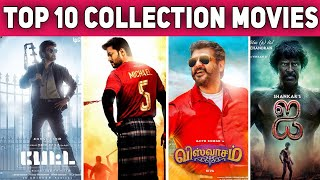 Top 10 Collection Movies In Tamil Cinema | Kollywood | Nettv4u