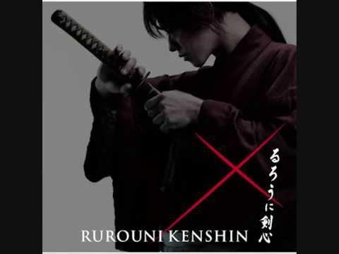 Rurouni Kenshin Live Action OST ~ #13 Hiten (飛天) Hiten