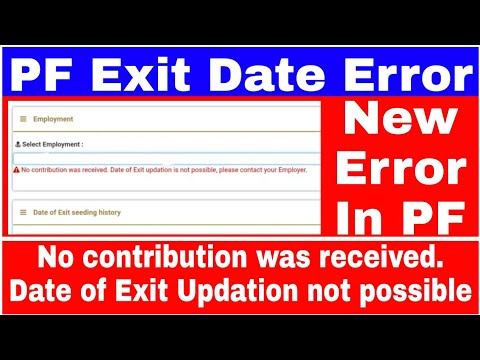 No contribution was received. Date of Exit updation is not possible, please contact your Employer