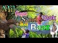 MIL GAYA SANDOOK KA RAAZ (मिल गया संदूक का राज) BANGLA COMEDY VIDEO.   #HUM_HAI_CHHICHHORE