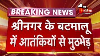 Srinagar के Batmaloo में सुरक्षाकर्मियों ने मुठभेड़ में 3 आतंकियों को मार गिराया