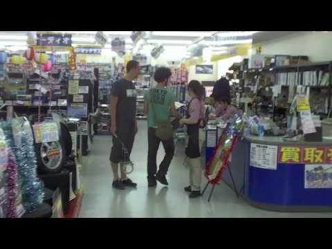 Inside UpGarage Car Shop in Japan - YouTube