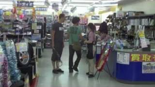 Inside UpGarage Car Shop in Japan