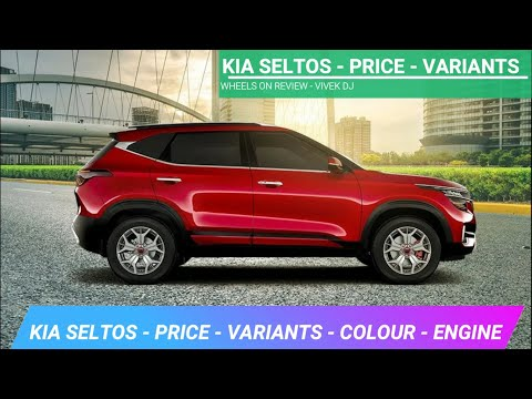 Kia Seltos - Price & Variant Details Review in Tamil | @ Wheels On Review