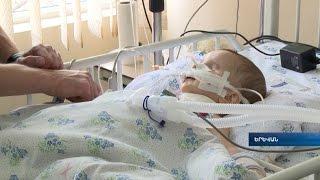 Ծնողներից լքված Ռաֆայելը բացառիկ վիրահատություն է անցել