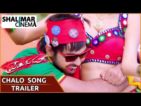 Premikudu Pillada Chalo Chalo Song Trailer  || Manas , Sanam Setty