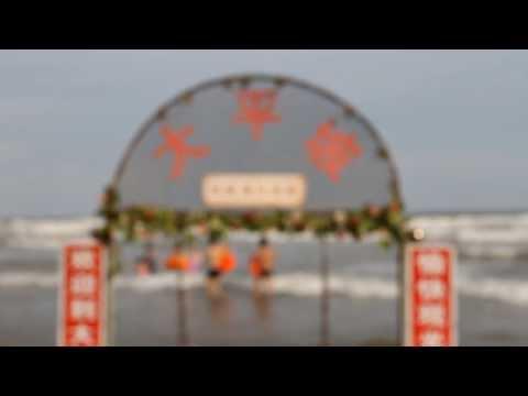 FangChengGang, nad Morzem Południowochińskim