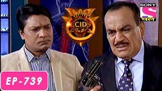 CID - सी आई डी - Episode 739 - 8th July 2016