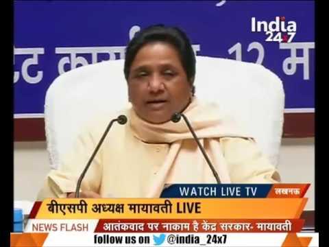 Mayawati Live Press Conference on PM Modi's speech against Pakistan