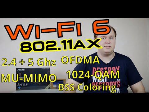 5 гигабит по воздуху! Wi-Fi 6 (802.11ax) всё, что ты хотел знать о новом поколении Wi-Fi!