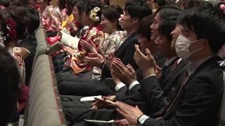 平成30年度 名古屋市立大学 卒業式