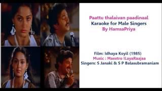Paattu Thalaivan paadinaal- Karaoke For Male Singers by HamsaPriya