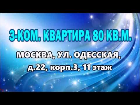 Новостройки на юго-западе Москвы от застройщика. Квартиры