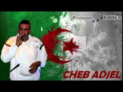 Cheb Adjel 2015 - KhalTi Fatima