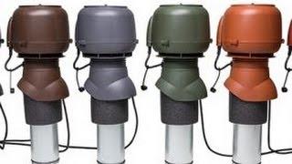Монтаж финского крышного вентилятора VILPE®. VILPE® — ЛИДЕР на рынке элементов вентиляции!