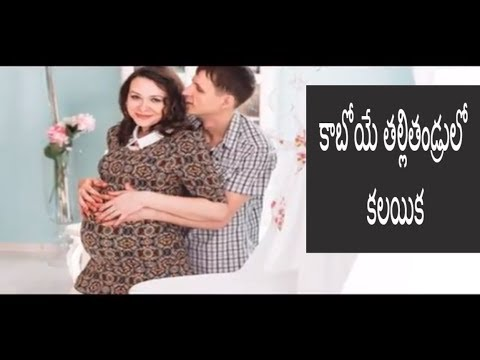 safe sex in pregnancy time in Paterson
