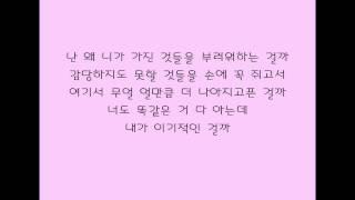 Download Lagu [감성에 물들기 좋은 노래] 백예린 -  Bye Bye My Blue 가사