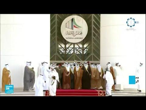 نواب من المعارضة في الكويت يطالبون الحكومة برفض طلب أمريكي لاستقبال المترجمين الأفغان وعائلاتهم  - نشر قبل 33 دقيقة